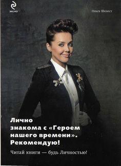 Известные люди/ Famous people - Evgeniya Galkina - Веб-альбомы Picasa