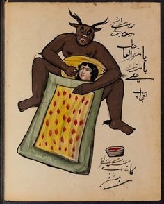 Watercolours from an early twentieth-century book of spells depicting Persian demons associated with the zodiac. Demon Book, Esoteric Art, Demonology, Iranian Art, Islamic Art, Wonderful Images, Mythology, Zodiac, Fine Art Prints