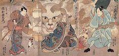 Bakeneko - Wikipedia, the free encyclopedia. The supernatural Japanese cat demon!