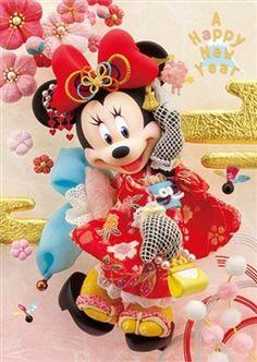 Disney Minnie A Happy New Year 3D Lenticular Greeting Card
