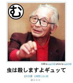 "ibi-s: ""画像 : 【吹いたら負け】ボケての画像傑作選【300枚超】ー随時更新中ー - NAVER まとめ """