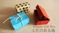 ふたのある箱の作り方。おりがみ1枚★【Origami Tutorial】PaperBox