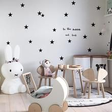 Baby Nursery Bedroom Stars Wall Sticker For Kids Room Home Decoration Children Wall Decals Art Kids Wall Stickers Wallpaper - Modern Kids Room Wall Art, Kids Wall Decals, Nursery Wall Decals, Wall Decal Sticker, Vinyl Decals, Wall Stickers Stars, Wall Stickers Wallpaper, Gold Nursery Decor, Wall Decor