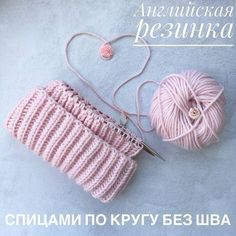 New crochet baby slippers families 66 Ideas Knitting Videos, Knitting Stitches, Knitting Patterns Free, Knit Patterns, Baby Knitting, Knitting Needles, Crochet Beanie, Crochet Baby, Knitted Hats