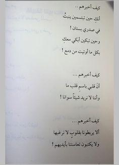 ملخص كتاب مدينة الاقوياء