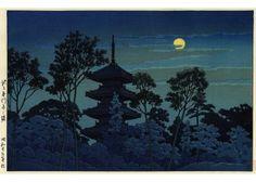 『池上本門寺の塔』川瀬巴水 - Night at Honmonji Temple, Ikegami by Hasui Kawase 大田区立郷土博物館の川瀬巴水展でみた。大田区では『馬込の月』とおなじくよく知られる作品