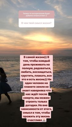 Instagram Story Ideas, Instagram Girls, Happy Birthday Prayer, My Mind Quotes, Instagram Questions, Motivational Books, Mindfulness Quotes, Quote Aesthetic, Insta Story