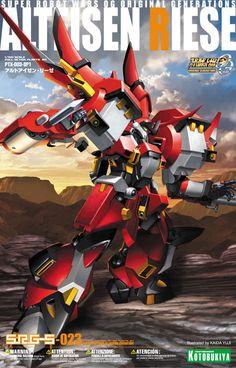 スーパーロボット大戦OG ORIGINAL GENERATIONSのアルトアイゼン・リーゼ プラモデル(その他) プラモデル コトブキヤ