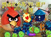 Angry Birds Vs Zombies 7 | Juegos Plants vs Zombies - jugar gratis