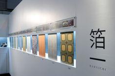 展示会ブースデザインの実績|展示会ブース専門デザイン事務所スーパーペンギン Display Design, Booth Design, Store Design, Exhibition Display, Museum Exhibition, Desk Partitions, Fabric Display, Museum Displays, Wayfinding Signage