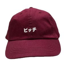 Bicchi (Bitch) Polo Cap Maroon (1,205 PHP) ❤ liked on Polyvore featuring accessories and hats