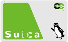 Suica cards are well known for their cute penguin character, designed by illustrator Chiharu Sakazaki.