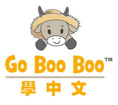 Go Boo Boo Chinese Language Learning for Kids Includes Both Zhuyin and Pinyin Methods – REVIEW and GIVEAWAY