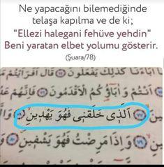 La Ilaha Illallah, Allah Islam, Quran Quotes, Prayers, Blog, Life, Youtube, Instagram, Decor