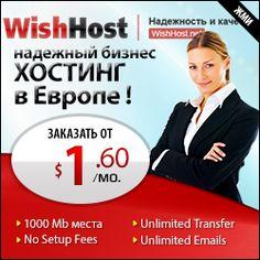 Бесплатный хостинг с доменом украина установка apache хостинга windows