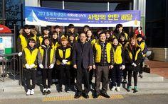 하나님의교회 학생부 연탄배달 봉사활동