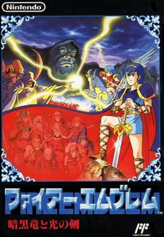 Fire Emblem: Shadow Dragon & The Blade of Light, Famicom, Intelligent Systems/ Nintendo Vintage Video Games, Retro Video Games, Video Game Art, Retro Games, Fire Emblem Shadow Dragon, Super Smash Bros Game, Japanese Sports Cars, Pc Engine, Intelligent Systems