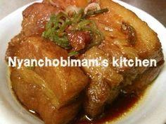 簡単に☆柔らか豚の角煮☆  これ、本当に美味しい。絶対失敗しないし手順もわかりやすい。