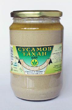 Sesame paste [susamov tahan] Bulgarian natural product