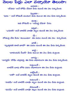 Bible Qoutes, Devotional Quotes, Bible Words, Life Lesson Quotes, Life Quotes, Telugu Inspirational Quotes, Jesus Christ Quotes, Bible Images, Gernal Knowledge