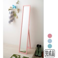 Skinny Stand Up Mirror Multi Colors http://www.scroll-shop.com/product/PD99319/index.html