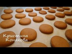 Biscotti, Vegan Recipes, Muffin, Food And Drink, Sweets, Bread, Cookies, Breakfast, Health