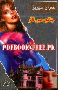 Imran Series By Ibne Safi Complete List Pdf