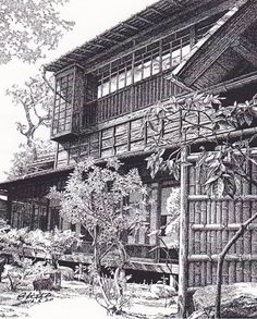 細密ぺん画【中庭と袖垣】杉山八郎 Historical Architecture, Art And Architecture, Art Sketches, Art Drawings, Black And White Art Drawing, Environment Sketch, Building Drawing, Landscape Sketch, Perspective Drawing