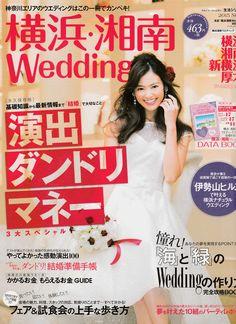 横浜・湘南Wedding No.11  伊勢山ヒルズ様撮影スタイリング担当