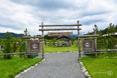 The visit-centre in the town of Abaza provides information about mountain taiga ecosystems. This place includes visitor centre, Taiga Charter path and the Museum of Siberian Crafts. Here visitors can learn about rare and endangered taiga plants and animals, taiga ecosystem features, medical herbs and traditional taiga crafts. Photo: Sergey Paschenko
