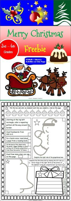 Merry Christmas Freebie - Math & Literacy Activity Sheet for 2nd to 6th Grades