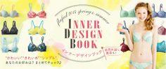 INNER DESIGN BOOK