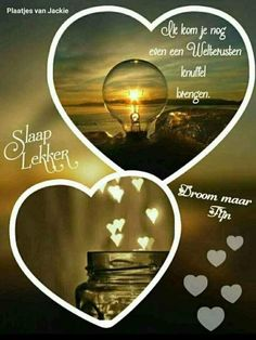 Good Night, Facts, Nighty Night, Good Night Wishes