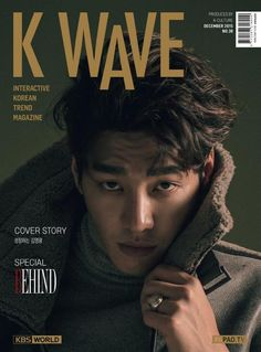 "Popular actor from the drama ""D-Day,"" Kim Young Kwang will be the cover model of the December issue of K WAVE magazine, which is produced by the ministry o"