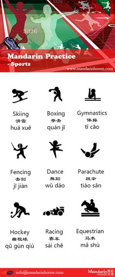 Sports in Chinese.For more info please contact: bodi.li@mandarinhouse.cn The best Mandarin School in China.
