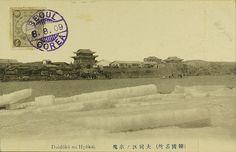 Taedong River in winter, 1900s 일제강점시기 사진엽서 – 대동강의 빙괴