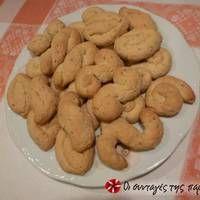 Greek Desserts, Greek Recipes, Cookies, Food, Crack Crackers, Biscuits, Essen, Greek Food Recipes, Eten