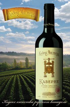 Vinho Wine