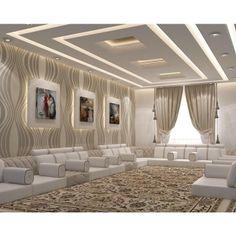Arabian lounge setting