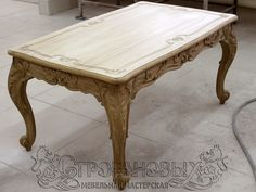 Wood Tables, Wood Carving, Classic Style, Dining Chairs, Furniture, Home Decor, Rustic Wood Furniture, Center Pieces, Mesas