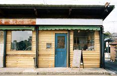 新潟のレトロで可愛い商店街沼垂テラス商店街 のカフェショップでゆったりお買い物