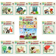 Rare! Re-ment Miniature Home Garden Full Set of 10 pcs(Only keep 1 Box)