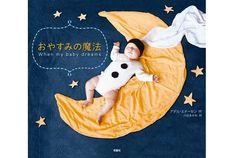 ねぞうアートの元祖!「おやすみの魔法」 | roomie(ルーミー)