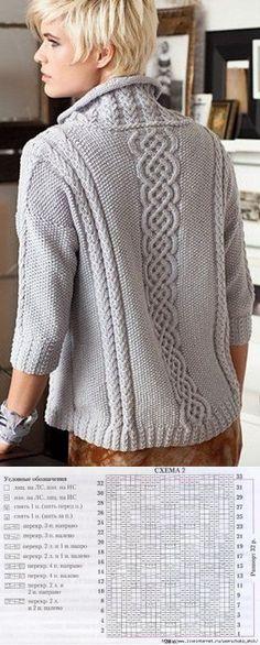 Вязание спицами - Свитер спицами с кельтской косой по центру (в бохо-стиле).