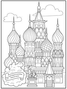 Saint Basil's Cathedral. PDF Coloring page. #moscow #saintbasil #coloringpage