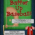 Do you love baseball? Looking for a fun, creative way to get your students to memorize their multiplication facts?  Welcome to Batter Up Math!  Ste...