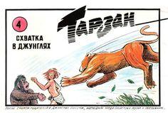 COMIC BITS ONLINE: I FINALLY Have That Last Russian Tarzan Comic!