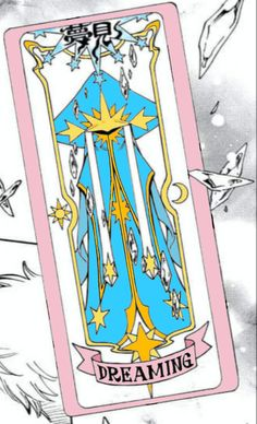 Clear Card, Wands, Princess Zelda, Seasons, Fictional Characters, Color, Art, Art Background, Colour