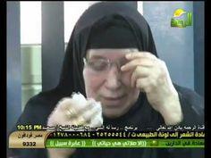 ام الشيخ محمد حسان اثناء مناقشتة لرسالة الدكتوراة تبكي