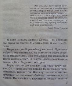 """""""Тропик Рака"""" Генри Миллер     #книга #литература"""